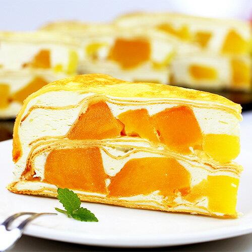 父親節蛋糕【塔吉特】芒果多千層(8吋) 1