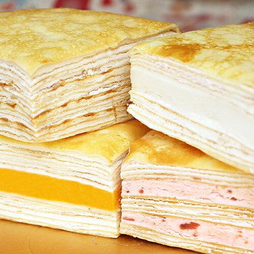 父親節蛋糕【塔吉特】蛋奶素綜合千層(8吋)超強四合一★荔枝優格+太妃焦糖+草莓甜心+芒果奶凍★ 1
