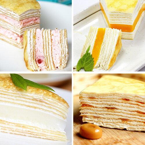 父親節蛋糕【塔吉特】蛋奶素綜合千層(8吋)超強四合一★荔枝優格+太妃焦糖+草莓甜心+芒果奶凍★ 2