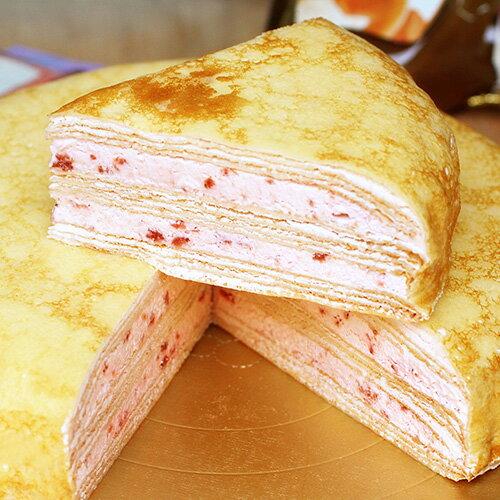 【塔吉特】草莓甜心千層(8吋) 1
