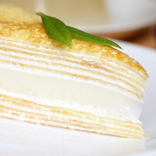 父親節蛋糕【塔吉特】荔枝優格千層(8吋)★ 1