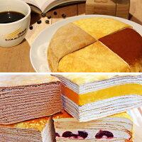 媒體推薦父親節蛋糕推薦到父親節蛋糕【塔吉特】A款綜合千層+B款綜合千層(8吋共2入)。超值免運組!就在塔吉特推薦媒體推薦父親節蛋糕