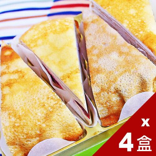 塔吉特 獨享千層蛋糕組 16片
