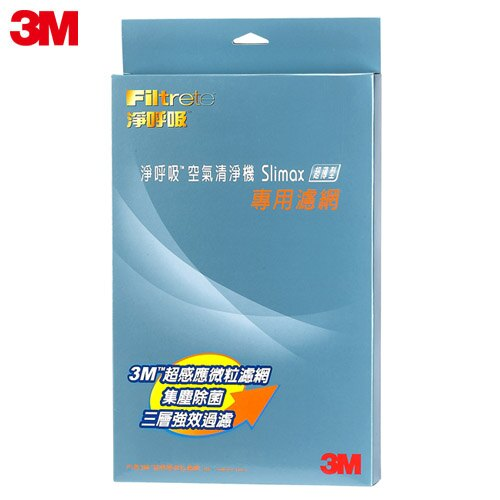 【3M】淨呼吸空氣清淨機-超薄美型Slimax專用替換濾網 (CHIMSPD-188)