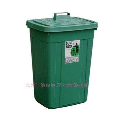 九元生活百貨:【九元生活百貨】聯府CS-95特大方型資源回收筒-95L垃圾桶CS95