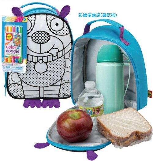 【美國ALEX】創意彩繪午餐袋(貪吃狗)506D