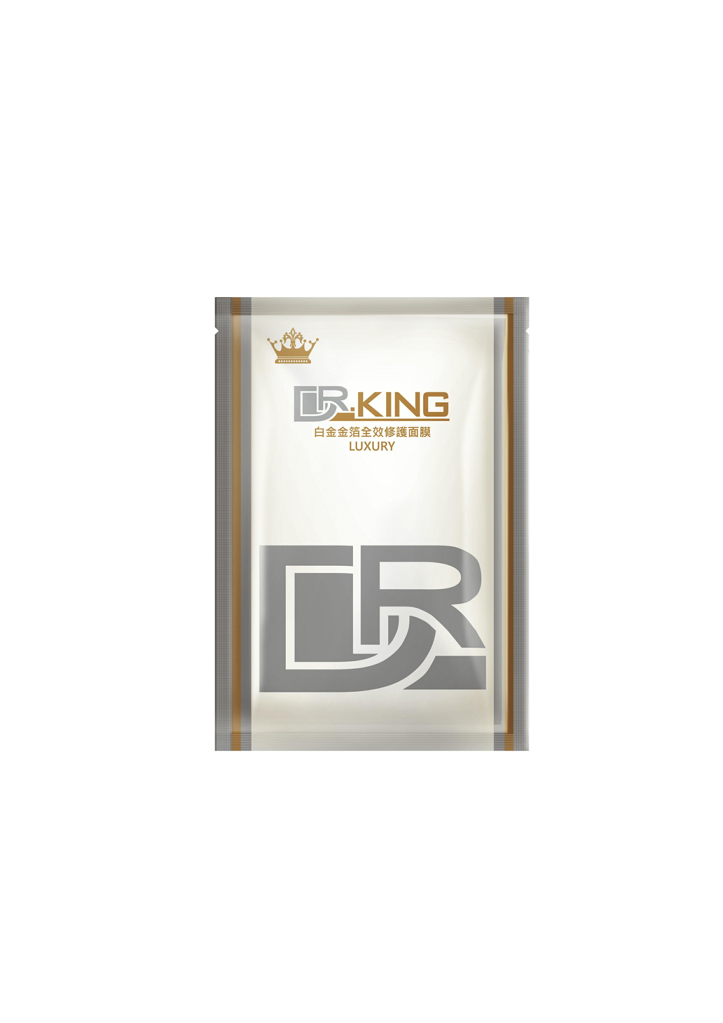 【試用品】DR.KING 白金金箔全效修護面膜(1片)