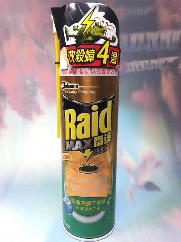 雷達 快速蟑螂螞蟻噴霧(含天然尤加利精油)【68856807】驅蚊 除蟲 殺蟲劑《八八八e網購 0