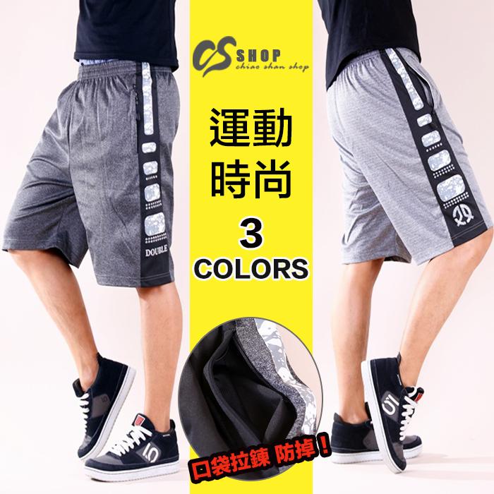 CS衣舖 吸濕排汗 極度快乾 舒適 吸汗 機能運動短褲 伸縮腰圍 2801