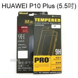 滿版鋼化玻璃保護貼HUAWEIP10Plus(5.5吋)兩色可選