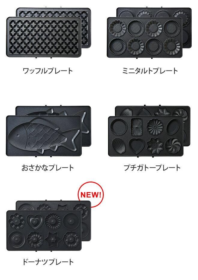 日本BRUNO /  BOE044 鬆餅機烤盤 (不含主機) |日本必買|件件含運|日本樂天熱銷Top|日本空運直送|日本樂天代購