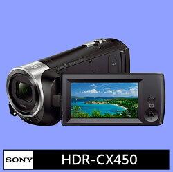 SONY HDR-CX450 數位攝影機★(公司貨)★
