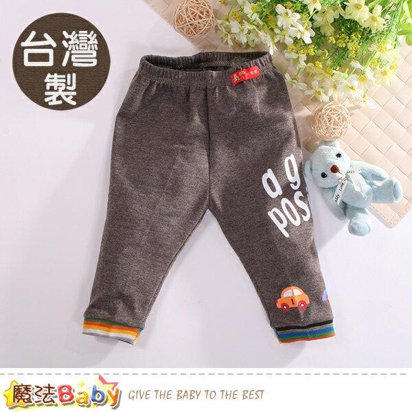 嬰幼兒長褲 台灣製秋冬休閒長褲 魔法Baby~k60560
