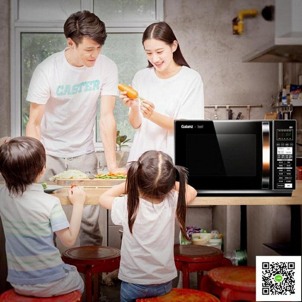 微波爐G90F25CN3LN-C2(T1)光波微波爐家用烤箱一體智慧220Vigo 清涼一夏钜惠