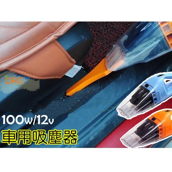 ★衝評價★ ORG《SD0204》最新升級 乾濕二用 車用吸塵器 乾濕兩用大功率吸塵器 迷你 手持式吸塵器