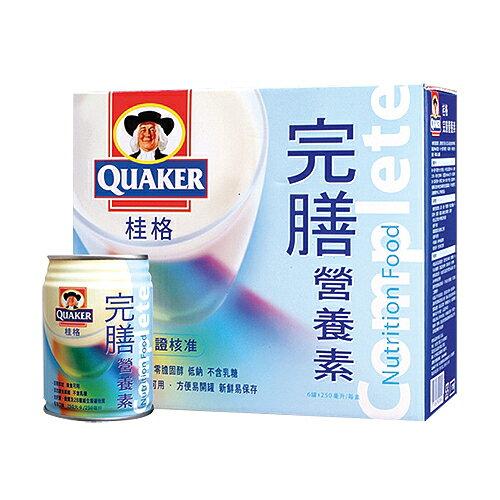 桂格完膳營養素250ml*6罐【愛買】