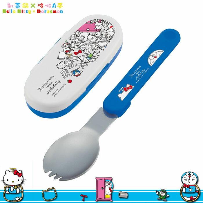 凱蒂貓&哆啦A夢 湯叉 兒童 幼童 攜帶式 折疊 湯匙 附收納盒 環保 日本進口正版 339332