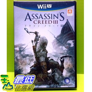 【現金價】 Wii U  WiiU 刺客教條3 純日版 全新品 特價優惠