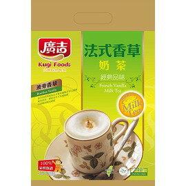 【廣吉】法式香草奶茶 1袋20包