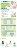 『121婦嬰用品館』nac 抑菌電解水 320ml 1