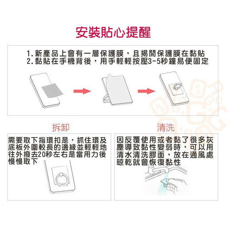 ORG《SD0582》金屬款~小熊 熊熊 手機 平板 指環 指環支架 指環扣 手機支架 6s iPhone7 索尼 三星 5