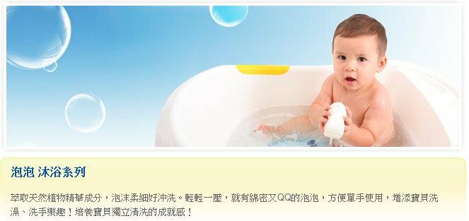 nac nac - 活膚泡泡洗髮沐浴精 500ml 1