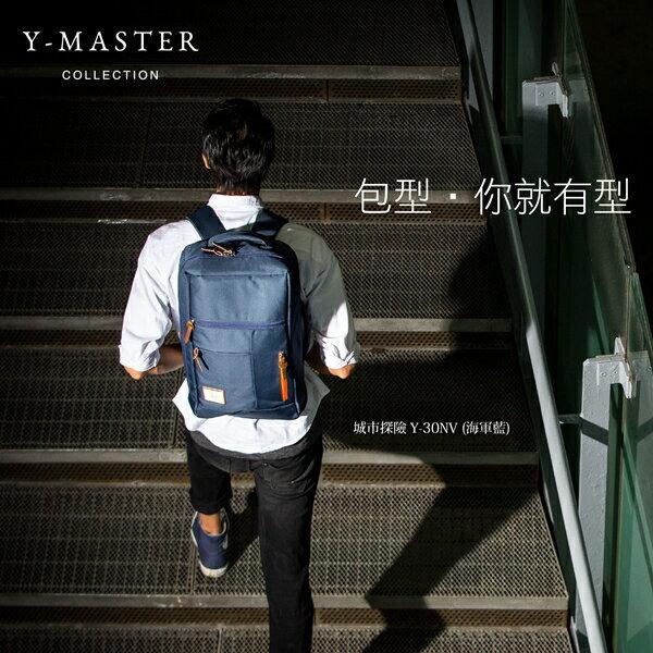 <br/><br/> 【愛瘋潮】正韓 韓國直送 Y-MASTER 城市探險-15.5吋筆電相機後背包 極度輕量型雙肩包 Y-30NV (海軍藍)<br/><br/>