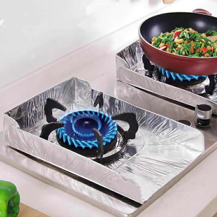 10張裝廚房燃氣灶臺防油墊煤氣灶臺鋁箔保潔墊擋油板清潔防油盤