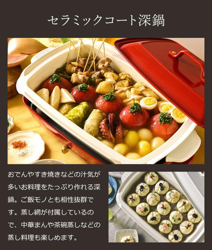 NEW色★日本名廚Masa推薦★日本BRUNO-附3組BOE021多功能鑄鐵電烤盤(2-3人份量)-,附1個深鍋+2個烤盤 (平盤+章魚燒盤)-日本必買 免運 / 代購-(12744*5.6) 3