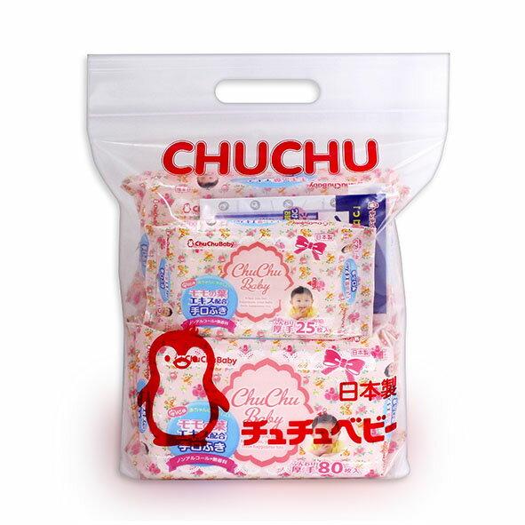 chuchu 啾啾 嬰兒手口溼巾 包