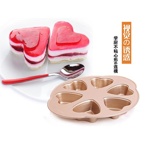 【八八八】e網購~【學廚愛心蛋糕模具烘焙DIY心形巧克力餅幹模WK9106 CA275】NO135烘焙模具 0