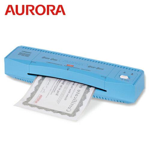 【AURORA震旦】A4專業型護貝機藍色(LM4233H)【三井3C】