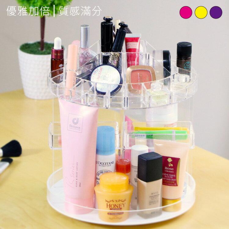 ^( ^) 桌上化妝收納│超大容量360度旋轉化妝收納盒│透明水晶壓克力│3色│日韓 ~天