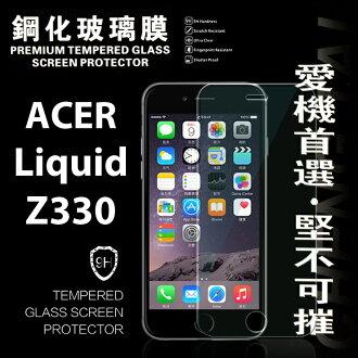 【愛瘋潮】Acer Liquid Z330 超強防爆鋼化玻璃保護貼 9H (非滿版)