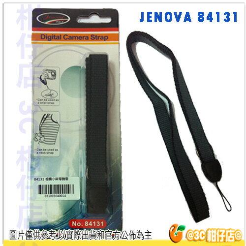 灰色 JENOVA 吉尼佛 84131 相機手腕帶 手腕帶 可變頸繩 兩用 可變頸繩 RX
