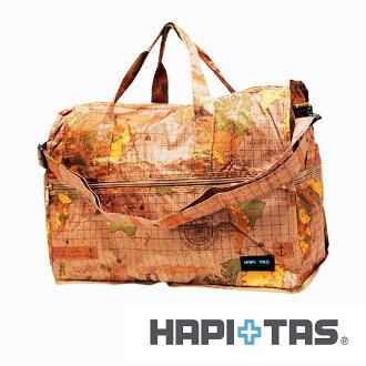 【日本暢銷 HAPI+TAS】 皇家小狗咖啡色 高級摺疊 防潑水 圓形旅行袋 小 (可登機 旅行 搭配拉桿使用)