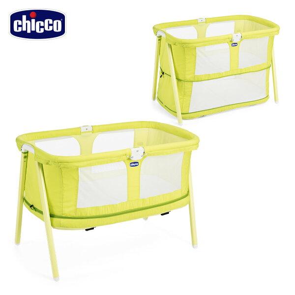 +贈音樂鈴.收納袋】義大利ChiccoLullagoZip可攜式兩段嬰兒床(萊姆翠綠)5280元另有優惠