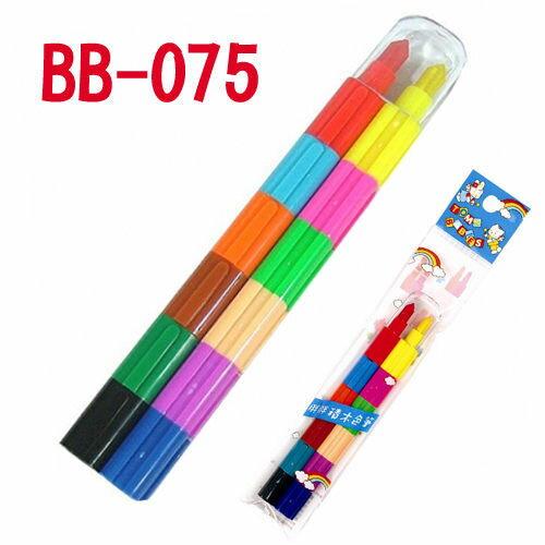 龍和 可擦拭胖胖積木彩虹筆 BB-075