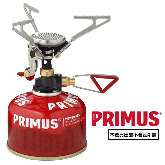 【鄉野情戶外用品店】 Primus |瑞典| MicronTrail Stove 微米型快速瓦斯爐 (含點火器)/登山爐 攻頂爐 登頂爐/321451
