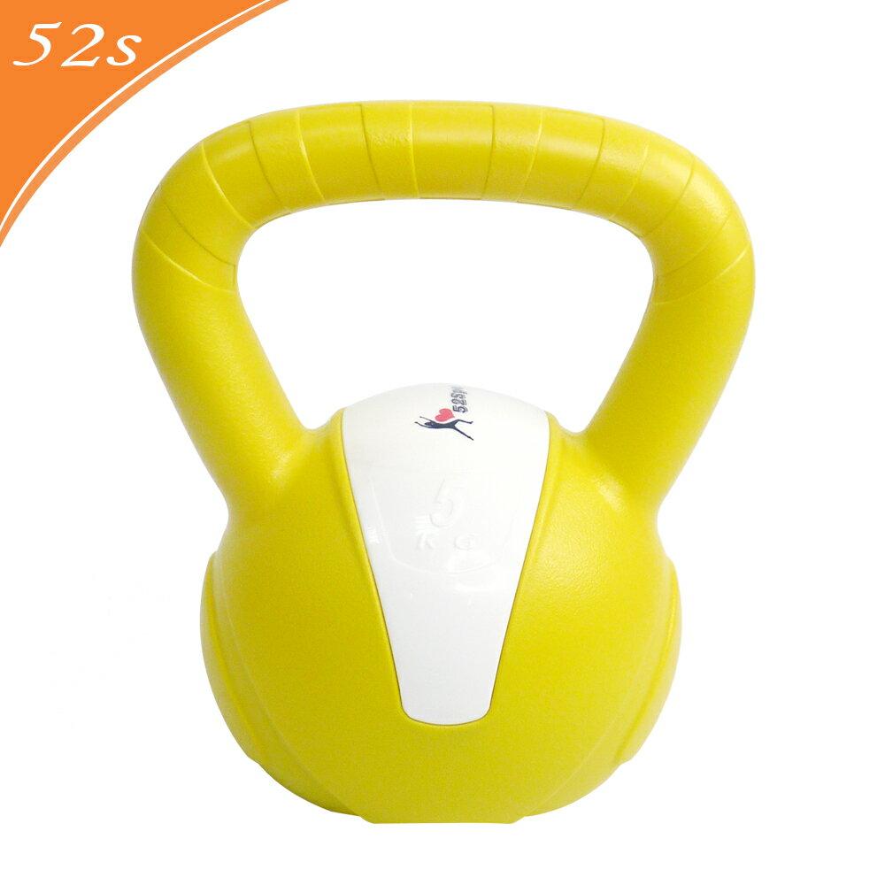 52s 繽紛安全壺鈴 5kgs (黃) HSC-20601-05 0