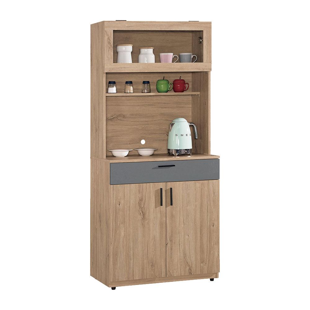 羅斯曼2.7尺收納櫃組/H&D東稻家居-消費滿3千送點數10%