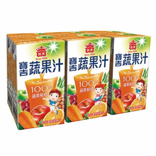 義美寶吉蔬果汁蘋果柳橙125ml~24~愛買~