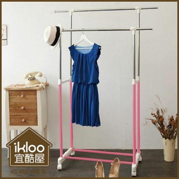 BO雜貨【YV9020】ikloo~時尚雙桿延伸曬衣架 曬衣桿 晒衣架 衣架 外宿 衣帽架 台灣製
