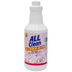 多益得蛋白質酵素清潔劑946cc 2瓶一組酵素洗衣精