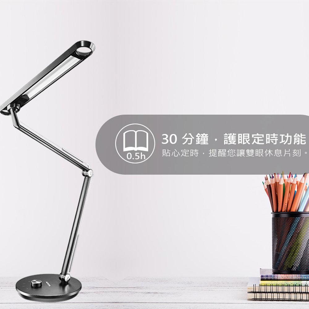 威剛 / 黑武士 LED 12W 檯燈 閱讀燈 桌燈 可任意調整色溫 /  /  永光照明JE0-AL-DKDE710-12W27-65CB 6