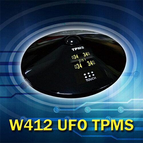 【哈默爾市集】ORO W412-UFO通用型胎壓偵測器