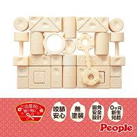 積木玩具推薦到日本【People】新米的積木組合(米製品玩具系列)就在安琪兒婦嬰百貨推薦積木玩具