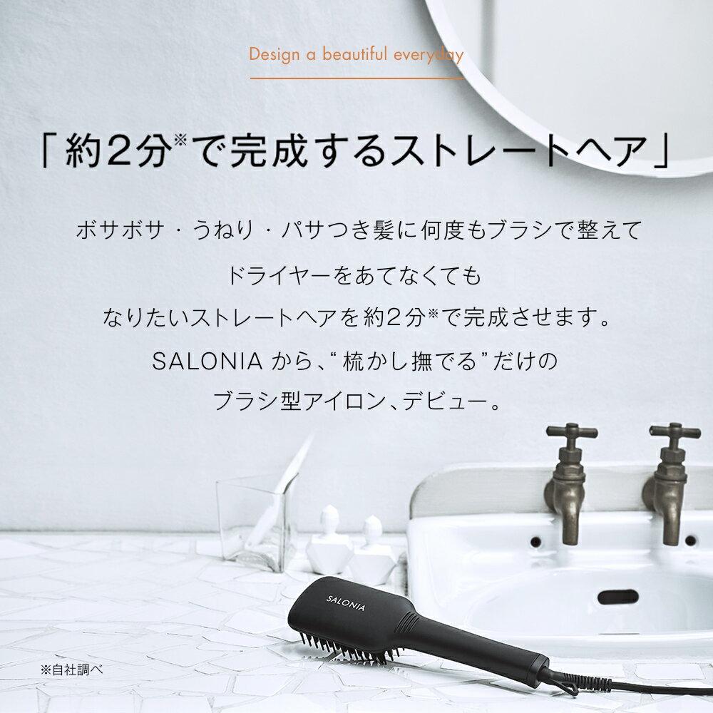 日本SALONIA  /  (預購5月底日本發貨) 負離子電熱梳 國際電壓 / 日本必買  / 日本樂天代購 (4298*0.5)。件件免運 7