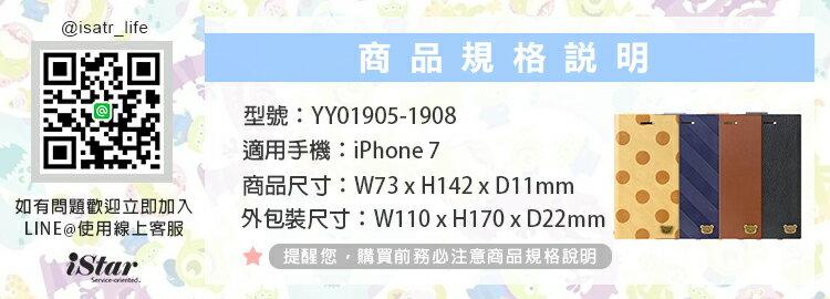 【日本 PGA-iJacket】iPhone 8 / 7 / 6s / 6 手機殼 拉拉熊 正版授權 皮革插卡 側翻式 硬殼 4.7吋 San-X -拉拉熊 / 懶懶熊 3
