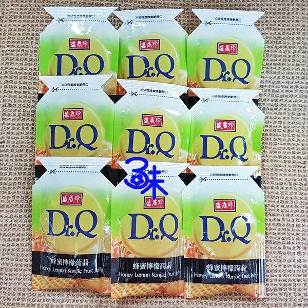 (台灣)盛香珍Dr.Q蒟蒻果凍-蜂蜜檸檬口味1包600公克(約25個)特價99元(最流行的擠壓式袋型果凍盛香珍Dr.Q擠壓式果凍)